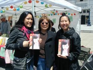 Jennifer & her mom Susan & Teresa LeYung Ryan