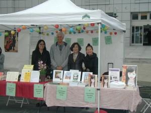 Margie Yee Webb, Lloyd Lofthouse, Frances Kakugawa, Teresa LeYung Ryan at AHSC 2010