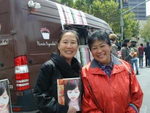 author Teresa LeYung Ryan & Jane