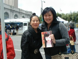 author Teresa LeYung Ryan & Katie