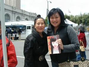 author Teresa LeYung Ryan & Katie